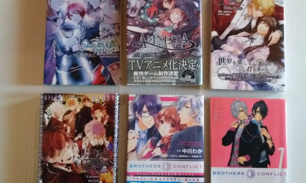 Otome related manga: a new series on my blog!