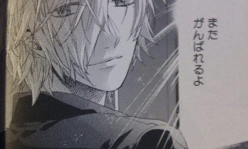 Brothers conflict manga: Tsubaki side
