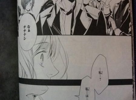 Diabolik Lovers More Blood Manga: Prequel