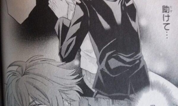 Diabolik Lovers More Blood manga: Ayato's chapter