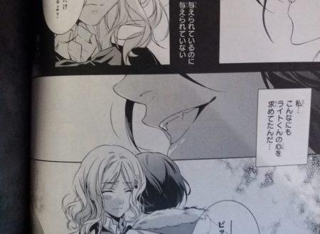 Diabolik Lovers More Blood manga: Laito's chapter