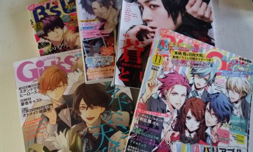 Magazine's translations: a new series!