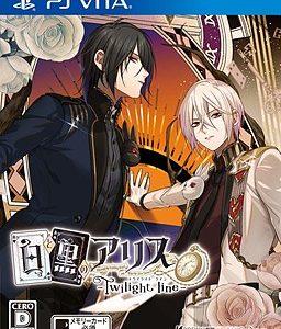 Shiro to kuro no Alice Twilight Line
