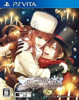 Code Realize Wintertide Miracles (Hakugin no kiseki)