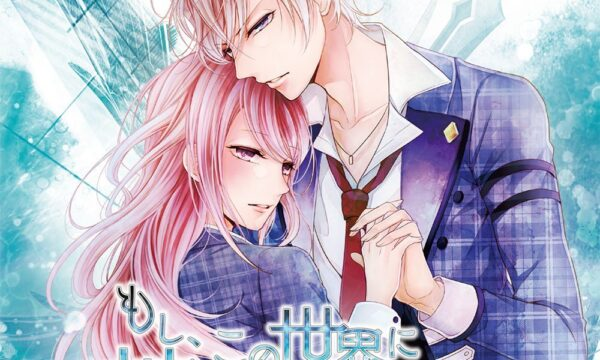 TOP10 worst otome games to live in!